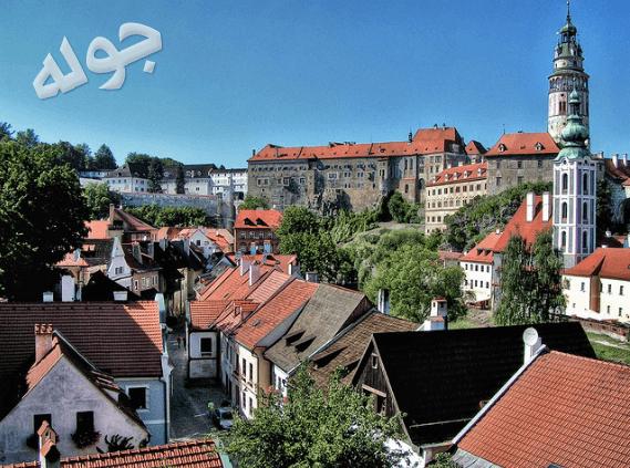 افضل الاماكن السياحية فى التشيك