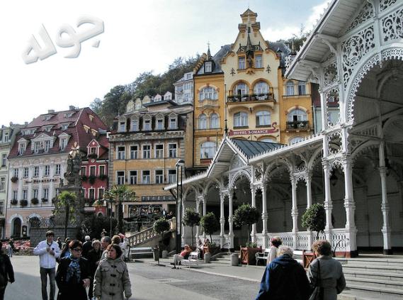 الاماكن السياحية فى التشيك
