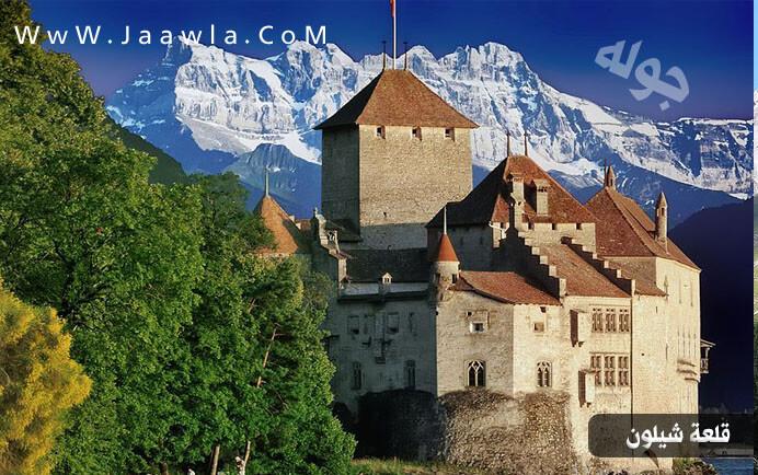 قلعة شيلون فى سويسرا