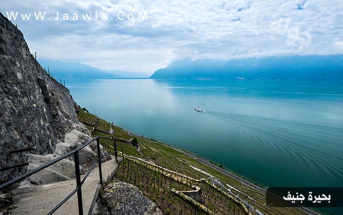 جنيف اجمل بحيرات العالم