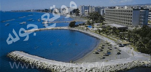 ليماسوس قبرص