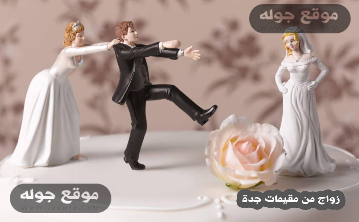 زواج سوريات في جدة