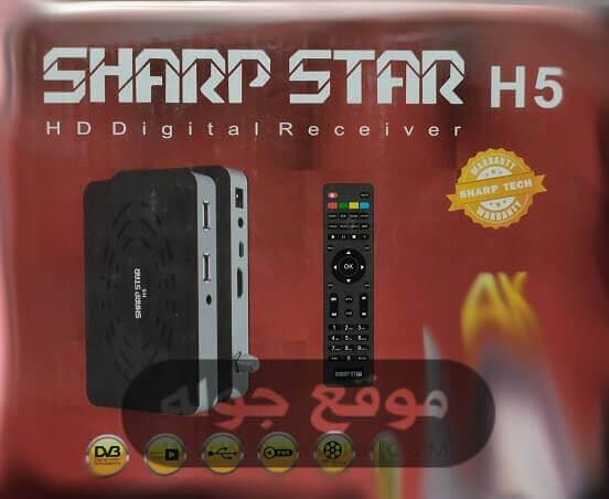 ملف قنوات sharp star h5 2021