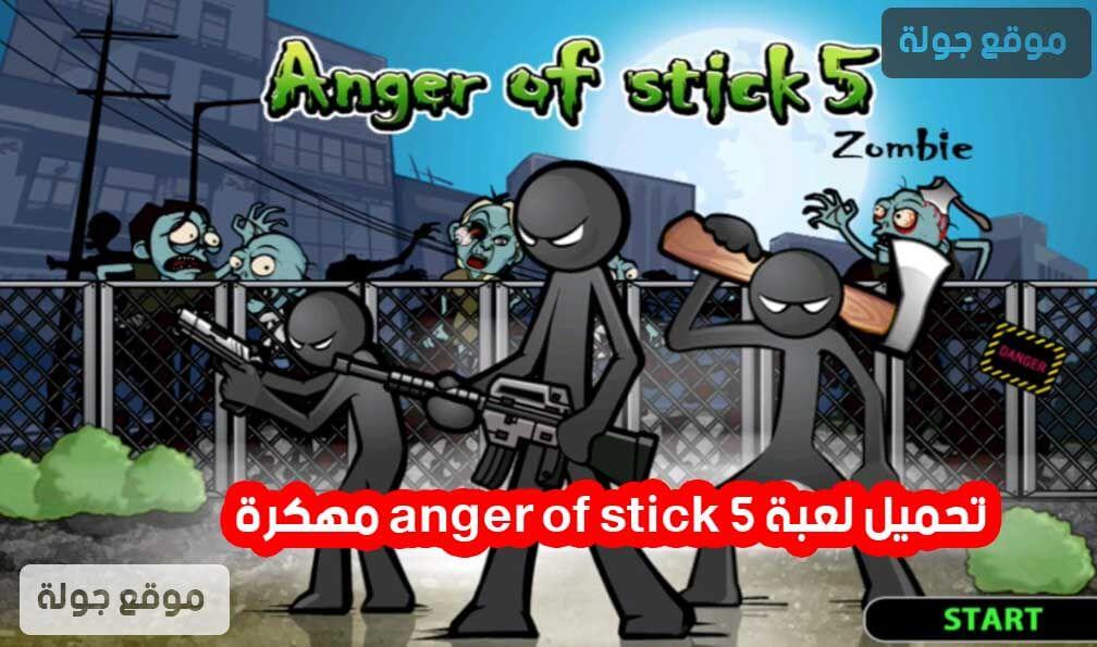 تحميل لعبة anger of stick 5 مهكرة